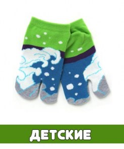 socks_kids