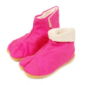 assaboots_kids_pink_2